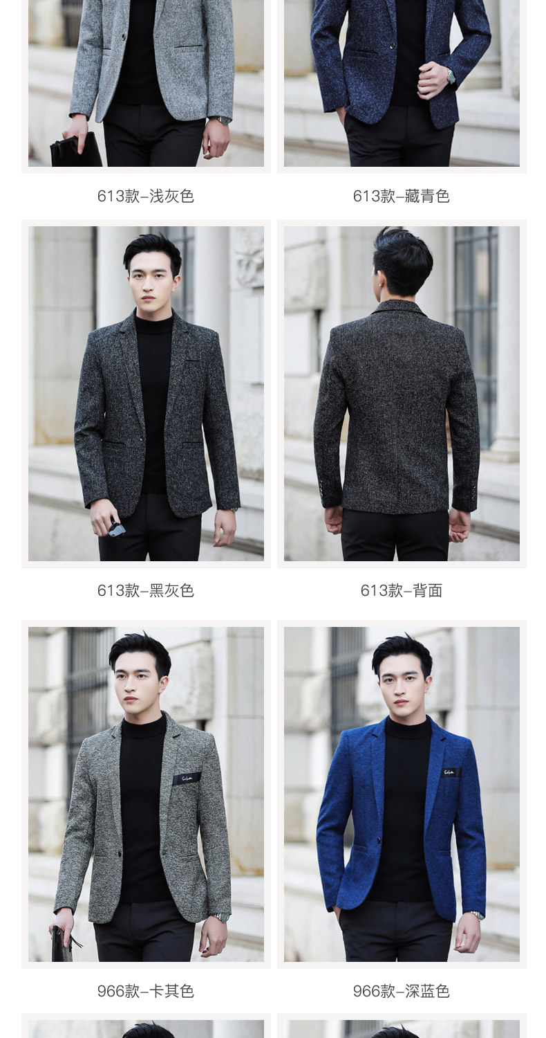Suit male Korean version of the casual small suit green Chinese New Year's Eve a handsome trend of Western students men's single Western coat 29 Online shopping Bangladesh