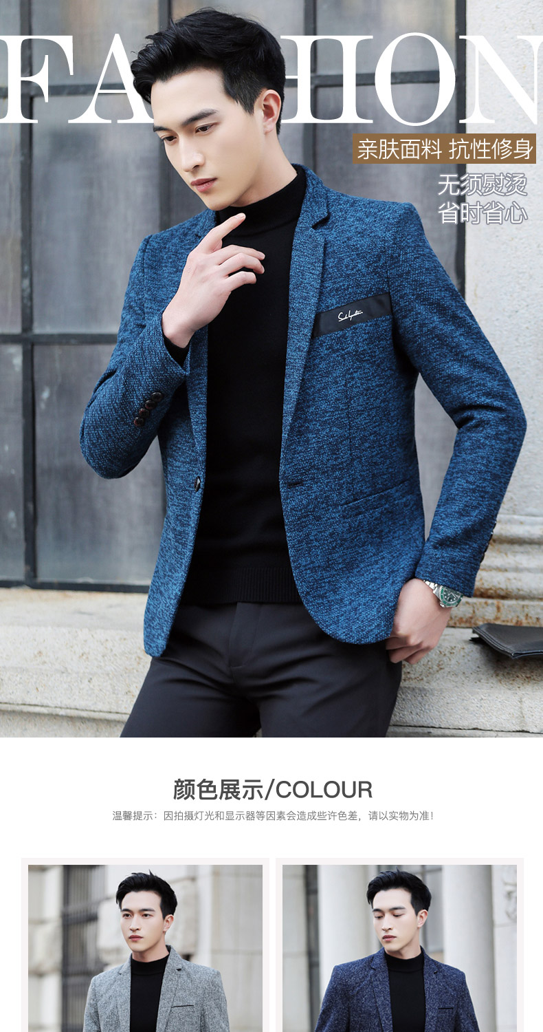Suit male Korean version of the casual small suit green Chinese New Year's Eve a handsome trend of Western students men's single Western coat 28 Online shopping Bangladesh