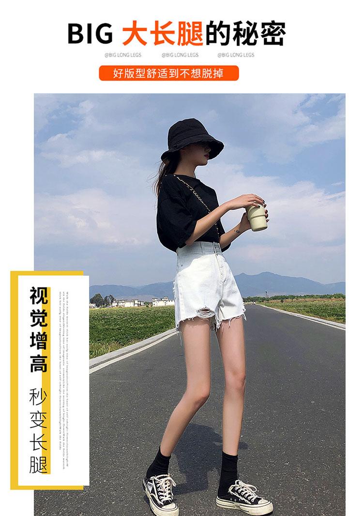 网红黑色牛仔短裤女高腰字显瘦年秋款外穿宽鬆阔腿潮热裤详细照片