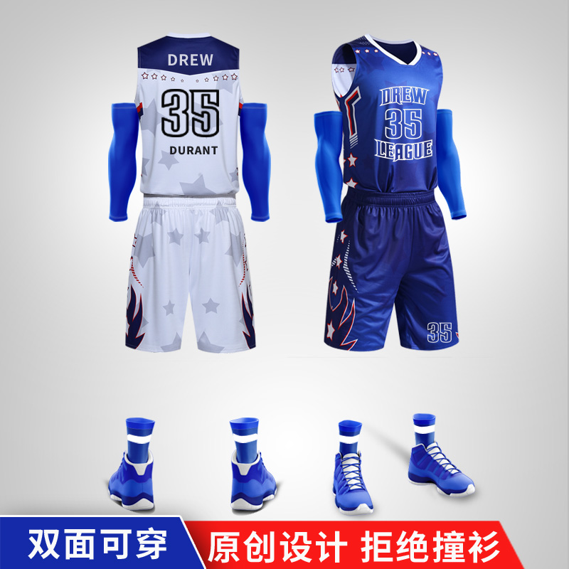 8e6e062b9bf Jersey basketball suit suit male summer competition sports basketball ...
