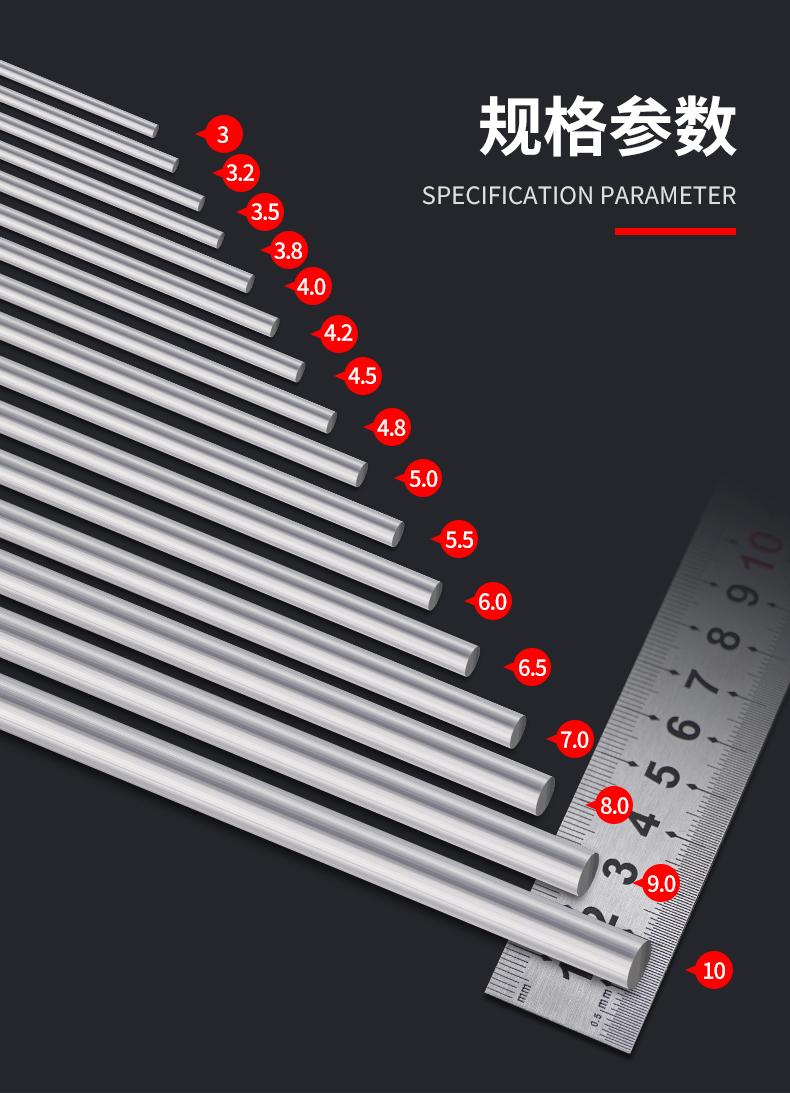 纯铅丝保险丝电解丝熔丝4.2 4.0 3.0 4.5 5.0mm毫米铅条散装铅线商品详情图