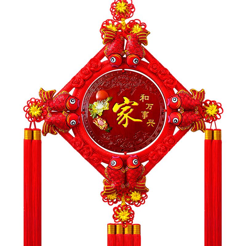 坤坊 新款中国结挂件桃木福字客厅大号挂饰新居玄关壁挂乔迁装饰