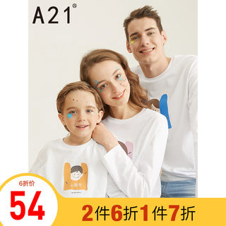 A21 children's clothing parent-child wear round neck long-sleeved bottoming shirt 2020 autumn and winter new products for the whole family three trendy T-shirts