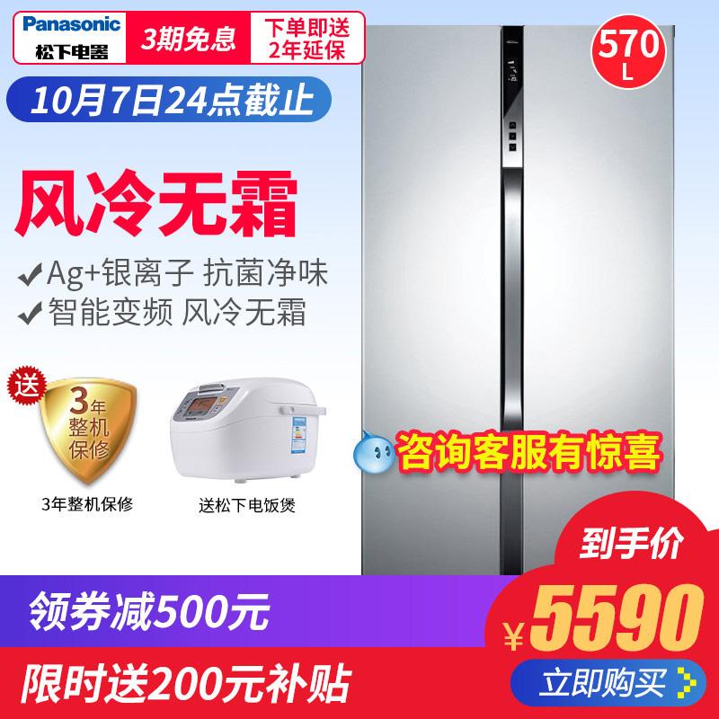 Panasonic-松下 NR-W56S1雙開門風冷無霜對開門家用變頻電冰箱大