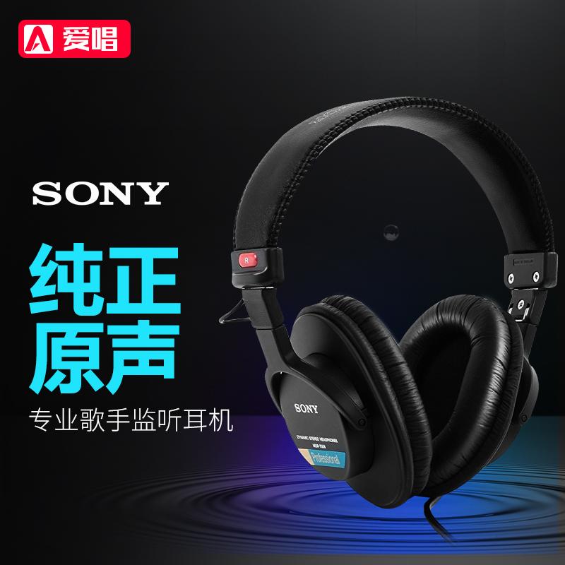 SONY SONY MDR-7506 MDR-7510 полностью Закрыто / высокая Наушники с монитором