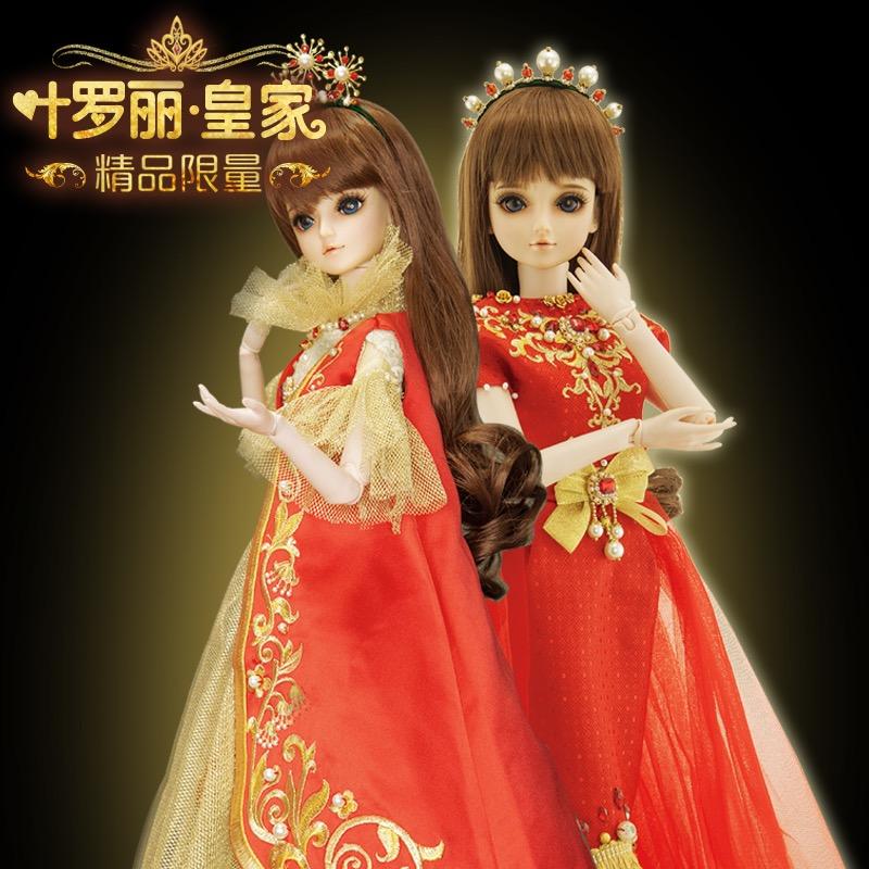 定制正品叶罗丽皇家系列女娃高端定制精品礼物艺术范儿可改装化妆