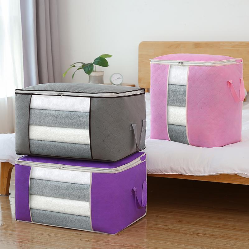 大号棉被子收纳袋折叠衣物整理箱储物打包袋装衣服搬家行李袋