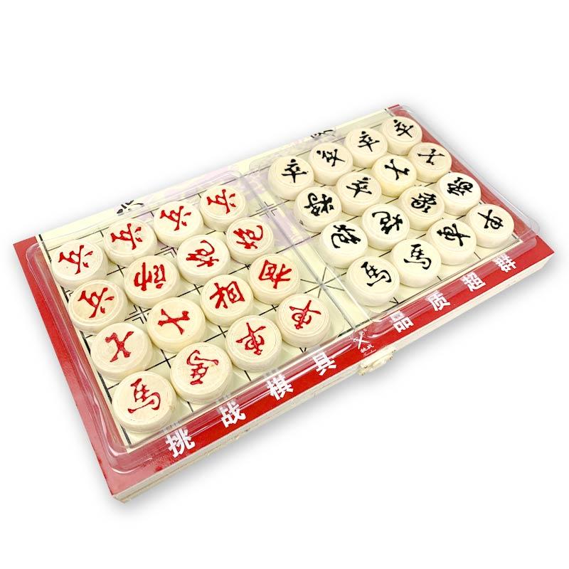 中国象棋儿童实木大号象棋套装成人折叠棋盘学生培训木质相棋家用_领取5元淘宝优惠券