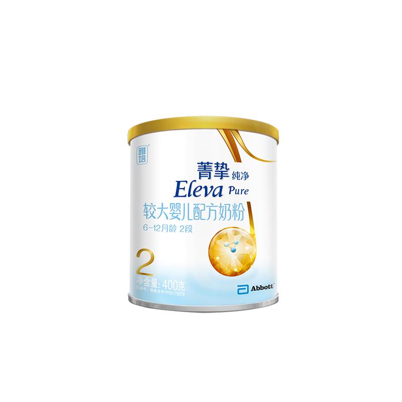 【mini尝鲜装 顺丰发货】菁挚纯净2段6-12月婴幼儿牛奶粉400g