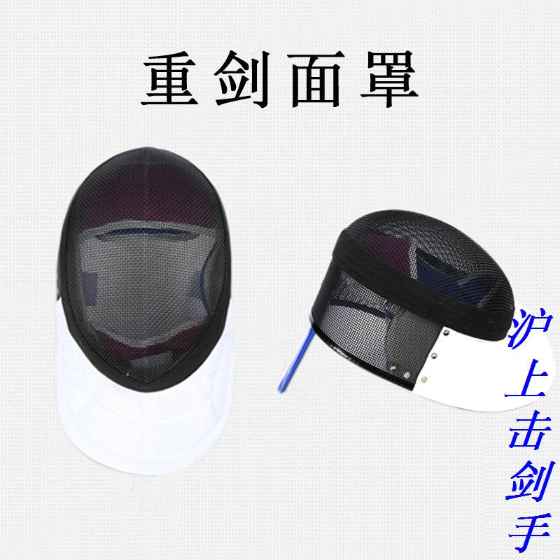 Форма для фехтования Vmonly  J350n CE