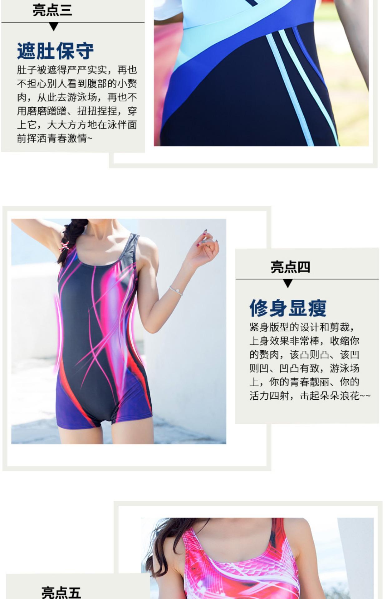 专业游泳衣女士学生遮肚保守大胸大码韩国温泉运动连体平角裤泳装30张