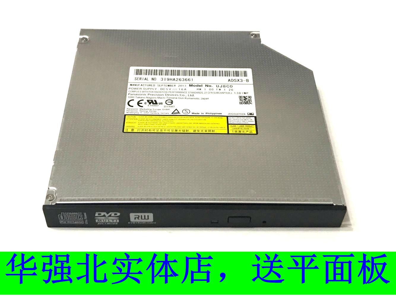 特价联想适用一体机IdeaCentreB5Or1B31r2内置DVD-R刻录机光驱