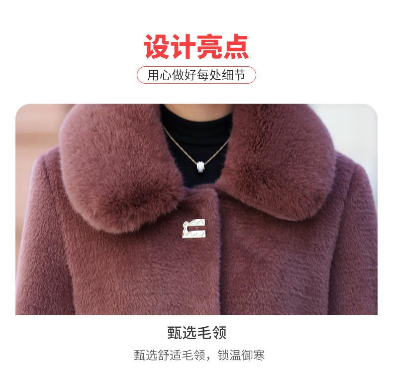 中年女冬装外套新款毛呢中老年人秋冬妈妈装中长版水貂绒大衣详细照片