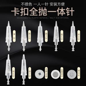 Hình xăm đầy đủ ném kim một mảnh thêu lông mày sương mù Yan Yan nano máy kim ngoài snap loại micro kim công cụ - Các công cụ làm đẹp khác