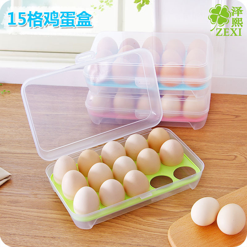 T7021 kitchen 15 grid egg box refrigerator crisper portable picnic egg storage box plastic egg box