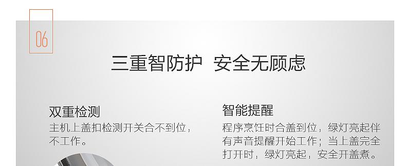 美的 智能电压力锅 5L 精准控压 15种预设菜单 图24