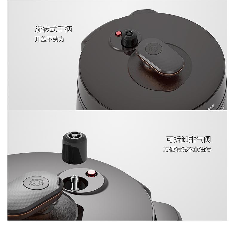 美的 智能电压力锅 5L 精准控压 15种预设菜单 图29