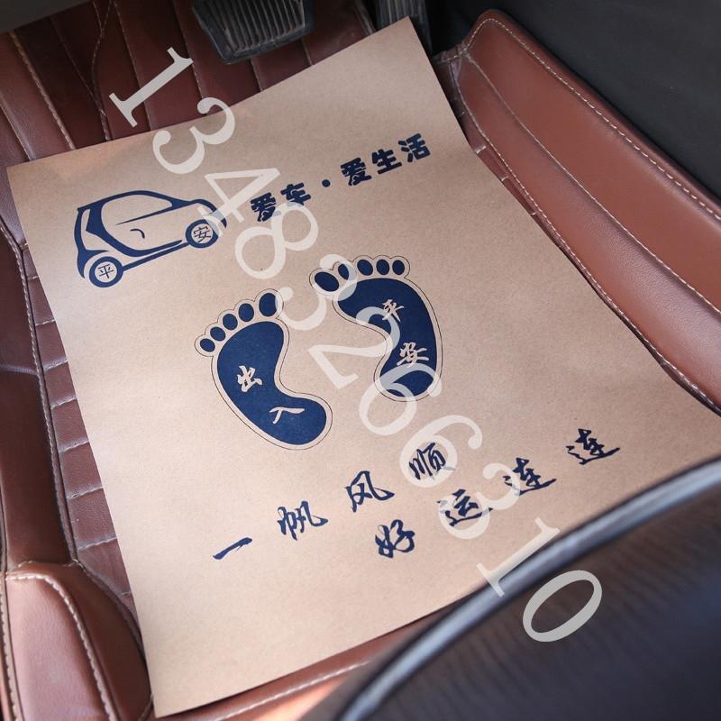 Disposable Foot Pad 120g 1000pcs Car Maintenance Mat Paper