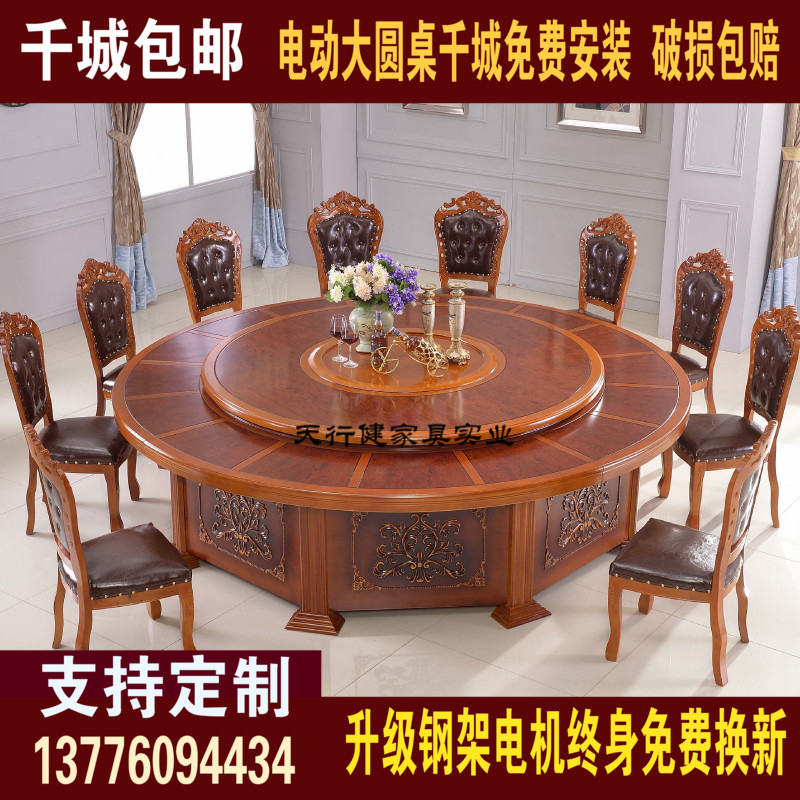 Usd 39 66 Hotel Electric Large Round Table 20 People Type