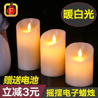led electronic candle light swing wick simulation paraffin wax lamp fake candle wedding romantic confession decoration street light