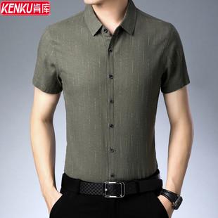 夏季新款商务条纹衬衫男士短袖棉麻休闲打底衬衣服亚麻修身中年男