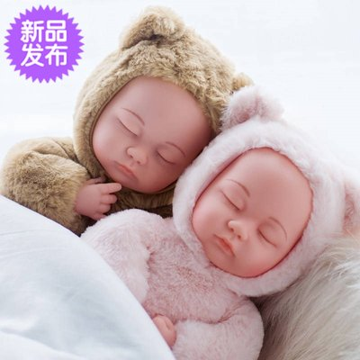 Children's simulation doll, talking doll, soothing accompany sleeping baby sleeping plush doll girl toy
