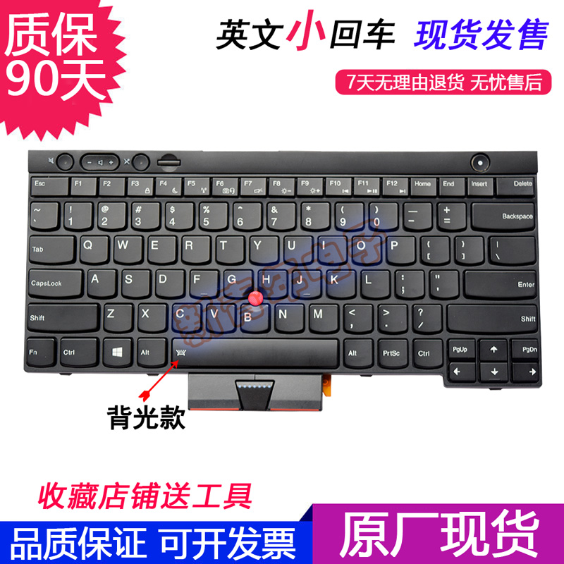 Original Lenovo notebook x230 T530 W530 L430 T430I T430S with backlit  keyboard brand new