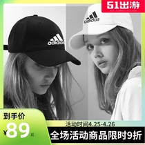 Adidas hat men's hat women's hat travel cap outdoor sun hat sports cap cap cap casual cap baseball cap