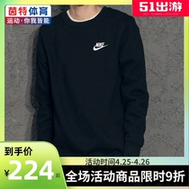 Nike Nike Men's Spring Season New Sportswear Long Sleeve T-Shirt Top Men's Loose Jacket