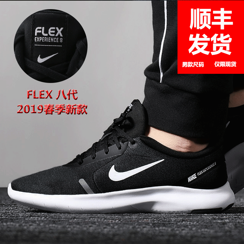 nike flex'n run 38 5 kids