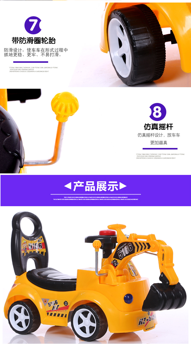 Hình ảnh nguồn hàng Máy xúc đất đồ chơi dành cho trẻ em tốt nhất giá sỉ quảng châu taobao 1688 trung quốc về TpHCM