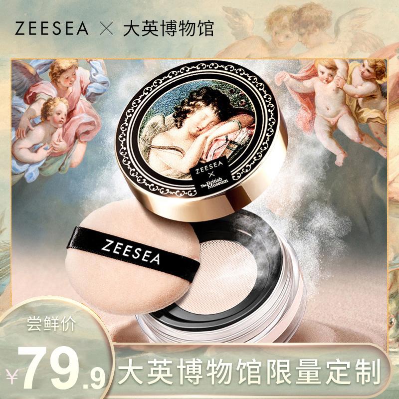 ZEESEA Eros Cupid phấn phủ lỏng phấn trang điểm không khí trang điểm phấn phủ lâu trôi kiểm soát dầu thiên thần - Quyền lực
