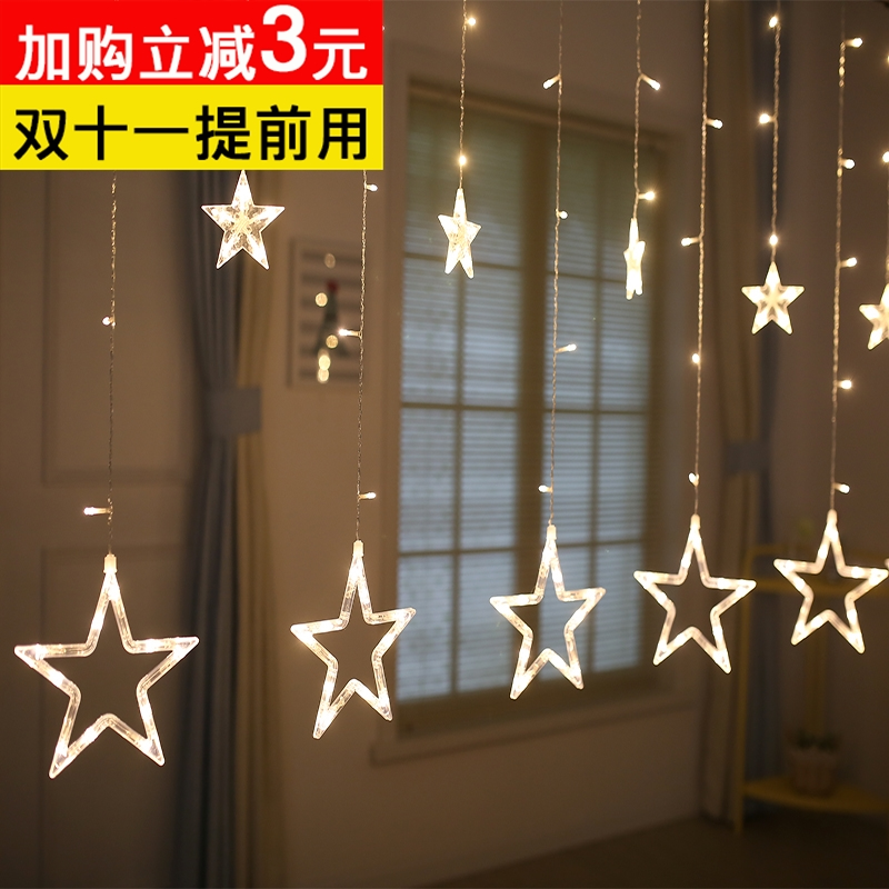 Small lamp romantic home decoration lamp facade festival wall mini store front restaurant dormitory shop lamp string string holy