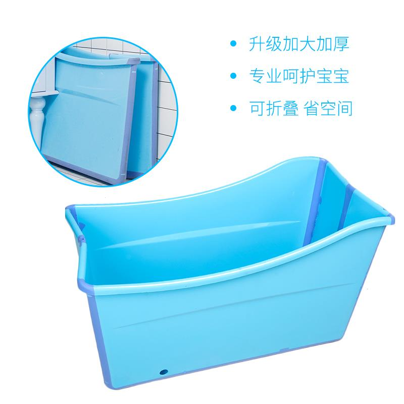 Qiaowei bath barrel adult folding tub children home double baby bath ...