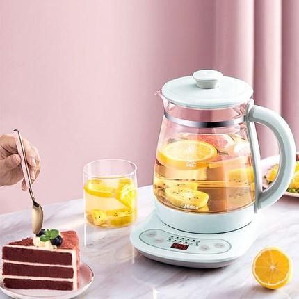 美的养生壶家用多功能办公室mini迷你小型玻璃电水壶一人煮花茶器