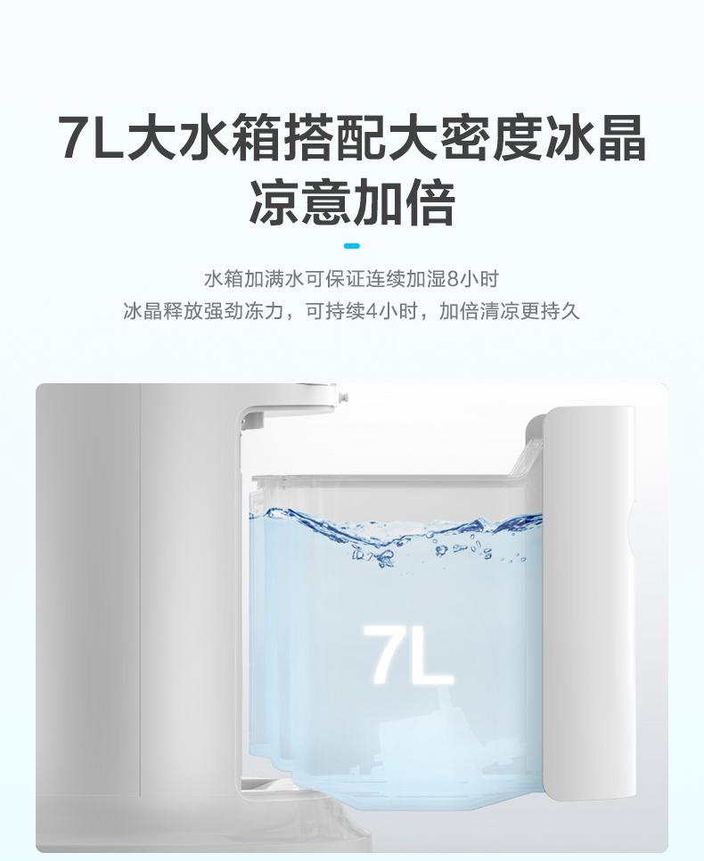 美的 AAC12AR 三合一加湿净化空调扇 升级塔扇 图7