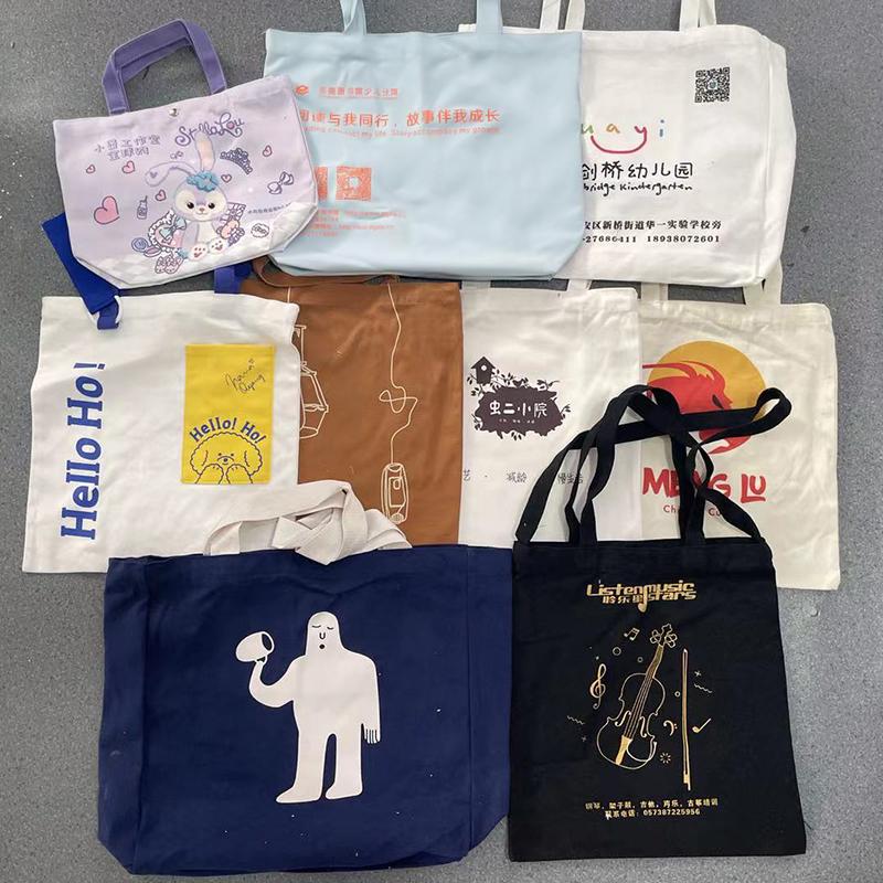 空白帆布袋单个定制图案女夏个性帆布包手提袋棉布袋定做印logo