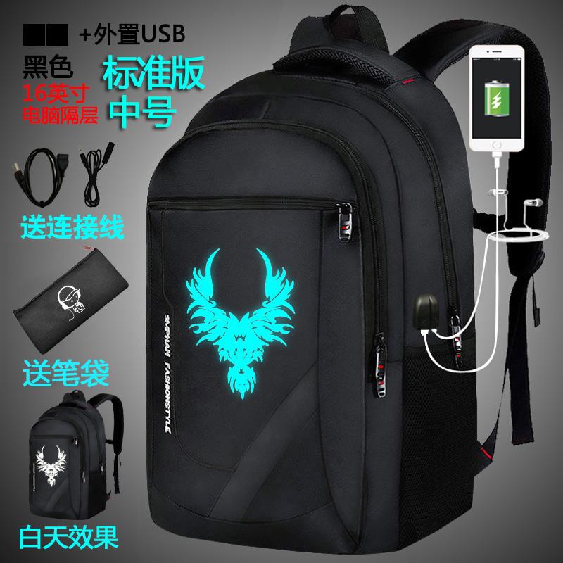 Черный внешний USB-флуоресцентные Cool Wings
