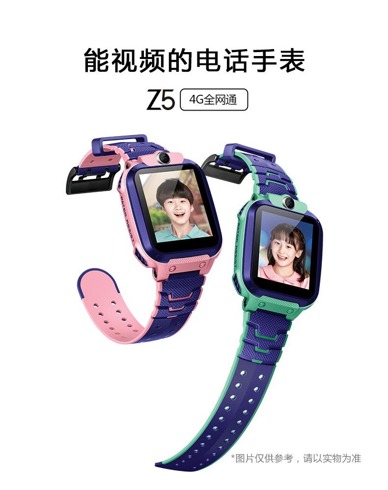 家长朋友对比一下小天才电话手表Z5和Z3评价哪个好?请问下小天才z5什么时候出的