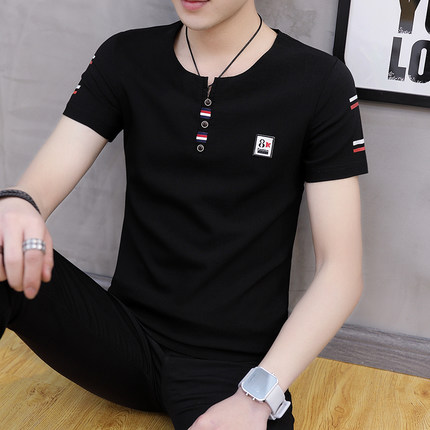 Short Sleeve 639 Black