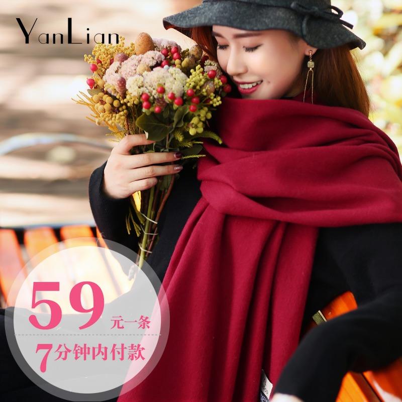 羊毛围巾女秋冬加厚韩版纯色双面大披肩冬季羊绒百搭长款两用围脖