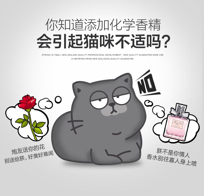 新猫咪泡沫浴露详情4444_07.jpg