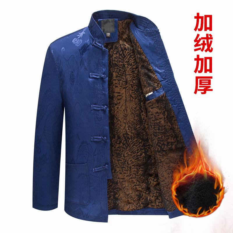 [大龙] принт голубой замшевый стиль