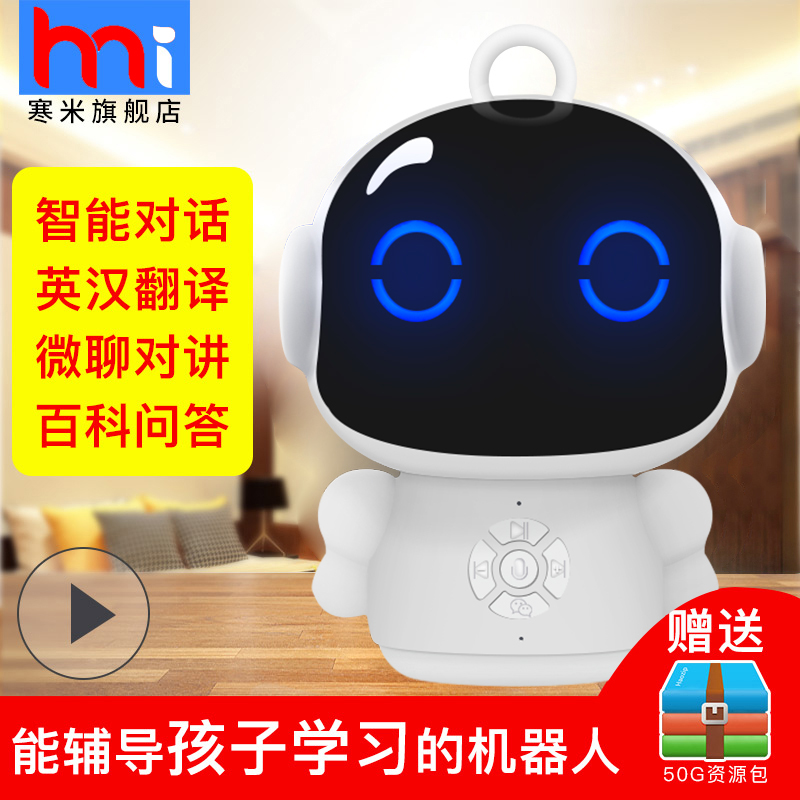 机器人智能故事遥控小胖玩具早教机wifi女孩高科技陪伴对话家庭教育多功能益智学习机语音机男儿童