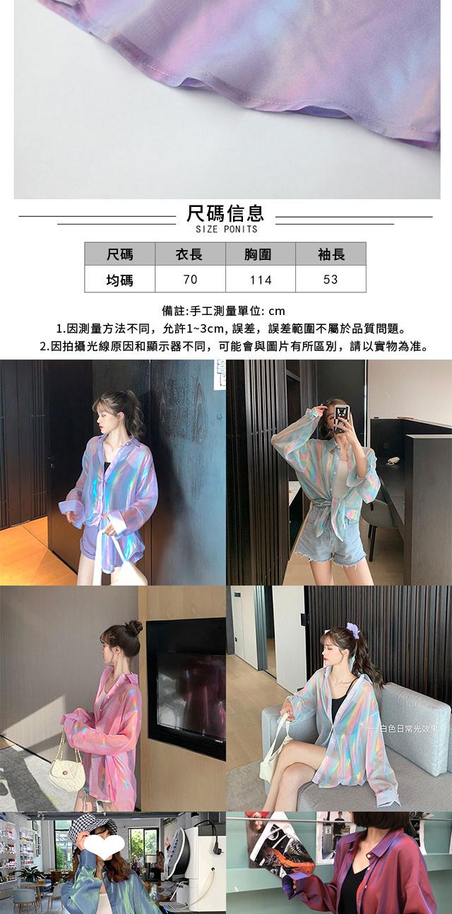 L-人鱼防晒衣_01_07.png