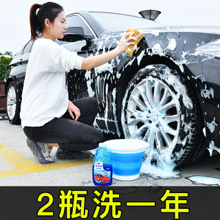 Car wash liquid white car special car wash foam water wax strong decontamination coating glazing black car set