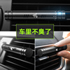 Car perfume car outlet car with aromatherapy air conditioning car supplies creative aroma lasting light fragrance ornaments