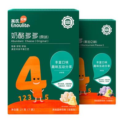 英氏奶酪多多原味益生菌21g