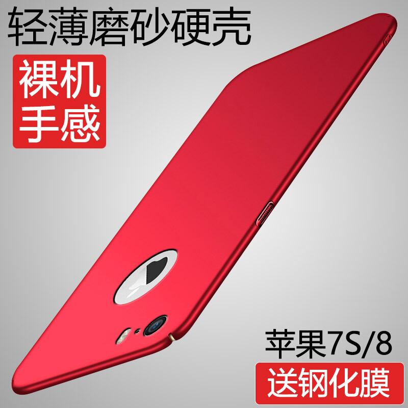 适用苹果7/8plus手机壳iphoneplus超薄s70qlus80卩平果spuls频果p