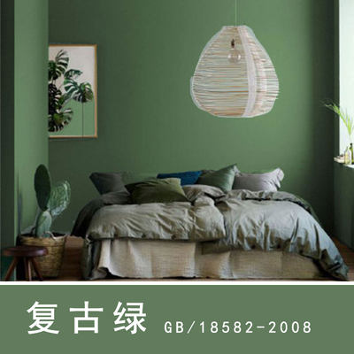 Latex paint dark green light green retro green wall paint paint home interior color self-brushing environmental protection paint background wall